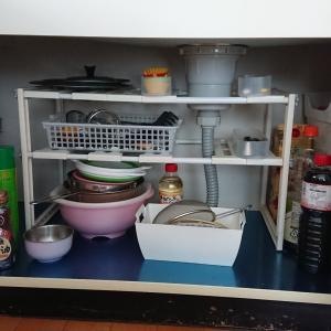 台所下収納
