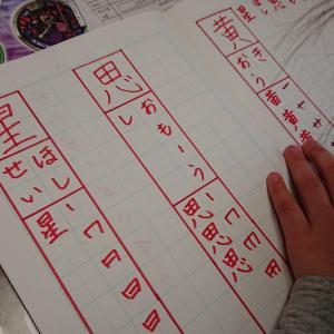 小学校以来のミシンと宿題のお手伝い