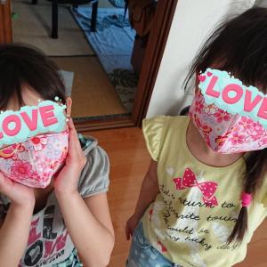 和柄のマスク