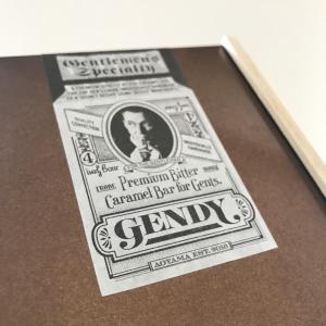 GENDY「ザ・プレミアム ビター キャラメル バー」