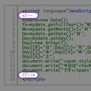 JavaScriptの古い書き方をしているページに要注意!コメントアウトがレイアウトを崩しているかも!?