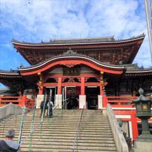 鳩が・・・大須観音と御朱印など。名古屋part2