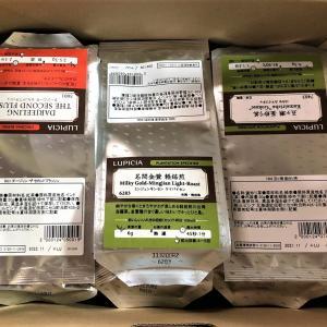 ルピシア2021年お茶の福袋 と 六花亭のお菓子が届きました。