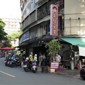 台湾的グルメ!高雄・果貿社區『美紅豆漿』編。