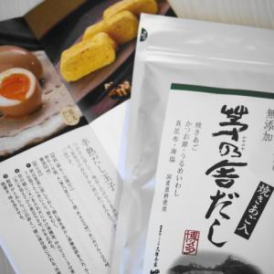 【茅乃舎だしのレシピ】豚バラ大根が美味しすぎて幸せな冬なのです♪
