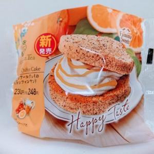 ファミマ×アフタヌーンティーのオレンジアールグレイの紅茶シフォンサンドを写真付きで口コミ!気になるお味は?
