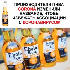 コロナユーモア@ロシア