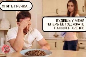 コロナユーモア集3@ロシア