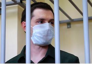 米留学生懲役9年