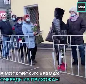 ロシア正教会とコロナ