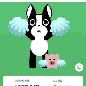 LINEワンコイン投資実績_2020/5/18