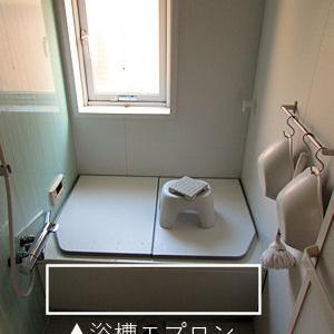 お風呂浴槽カバーのカビ対策