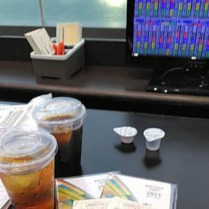 桐生競艇でスケジュール帳をもらったので使うことにした
