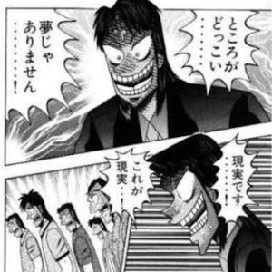 パチリーマンまーしー、社会人編②
