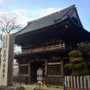 つくばパワースポット!安福寺を訪れました。