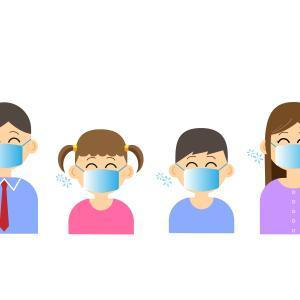 『冷感マスク』着用時ひんやりするけど、始めだけで結局息苦しいものが多いですよね。通気性が良い冷感が続くマスクのご紹介