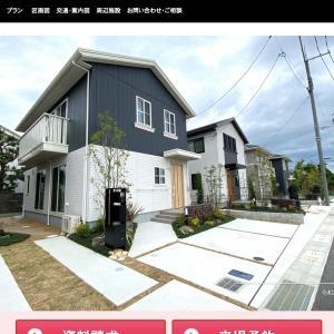 Lifegenicの建売・モデルハウスの紹介