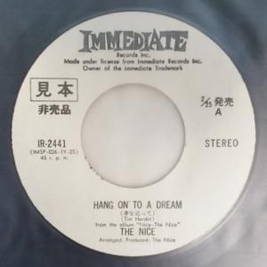 夢を追って 国内シングルレコード 見本盤