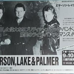 1992年 来日追加公演 フライヤー