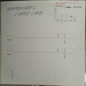 GREG LAKE  MANOEUVRES 国内 テスト盤