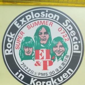 Korakuen 1972 ステッカー