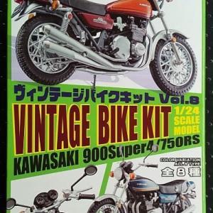 マンティコアの頃のキースのオートバイについて
