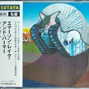 CD絶対名盤 タルカス