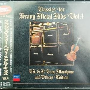 クラシック・フォー・へヴィメタル・キッズ Vol.4