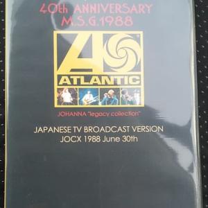 アトランティックの40周年記念コンサート 1988