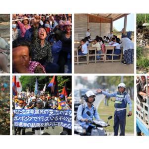 カンボジアが直面している8つの問題