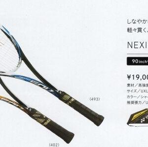特価ラケット ネクシーガ50V UL1 入荷! (シャインイエロー)