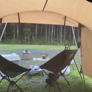 妻とデイキャンプに行きました!