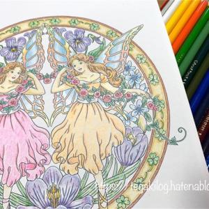 マンダラコロリアージュ【春の精霊の塗り絵】色鉛筆にて完成