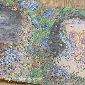 ロマンチック・ジャーニーよりルルの夢の見開きページの塗り絵