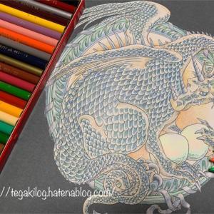 ぬり絵【守護するドラゴン】配色の参考にしたのはお寺の雲龍図
