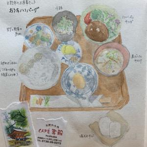 弘法大師ゆかりの場所とランチの水彩スケッチ