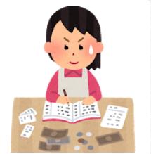家計簿をKINTONEでつけ始めました。