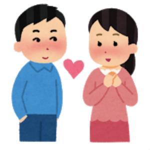 男心がわかる本、結婚をのぞむ人必読「恋愛とは何か―初めて人を愛する日のために」遠藤周作