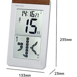 今日が何曜日か分かりにくいときに便利な電波時計(デイサービスや薬の管理に便利)