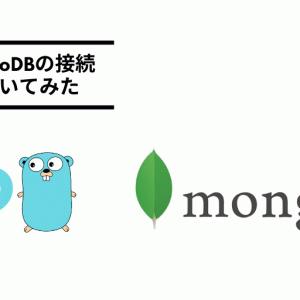 Go言語でMongoDBへファイルデータを挿入!並行処理でデータ挿入を効率化