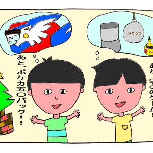 虎馬クリスマス。キング(年長さん)編①