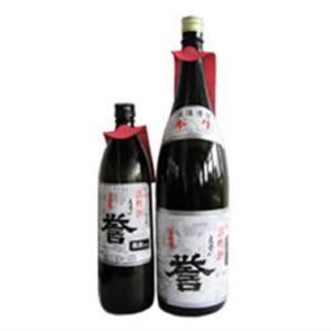 二世古酒造の『えぞの誉』の黒が飲みたい。