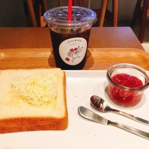 【モーニング】桜新町店限定のフードがおすすめ!桜新町「いちびこ」