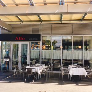 【ランチ】犬も店内OKの一軒家レストラン!二子玉川「アロ」