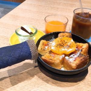 【モーニング】電源完備のおしゃれカフェ!渋谷キャスト「オーレ」