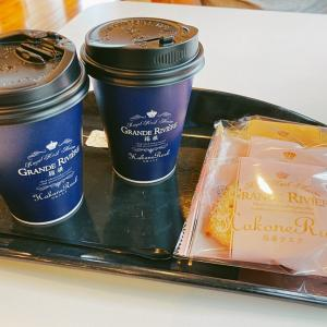 【誕生日旅行】箱根&仙石原〜2日目〜