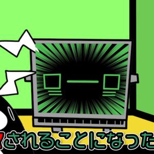 【テイコウペンギン】会社が買収されるとどうなるのか?(YouTube)