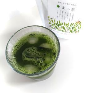夏におすすめの冷茶・無農薬グリーンティー安心