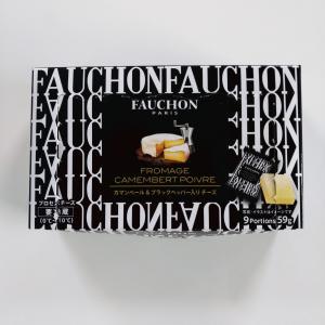 黒い箱のフォションチーズ・ブラックペッパー買いました