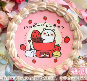ケーキやお菓子のネットショップ紹介!イラストプリントや○○そっくりケーキ